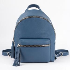 Кожаный рюкзак Lady Uranus синий