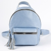 Кожаный рюкзак Lady Uranus голубой