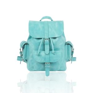 Рюкзак кожаный Stella