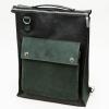 Сумка-рюкзак кожаная Super-bag