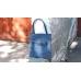 Кожаная женская сумка на плечо Bag Leather синия купить по лучшей цене