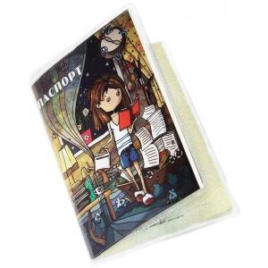 Обложка на паспорт Девочка-умница