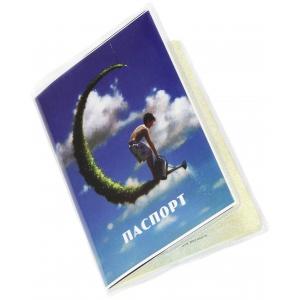 Обложка на паспорт Мальчик на луне