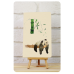 Блокнот дизайнерский Панда мысли о бамбуке2