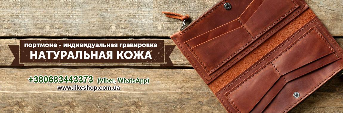 women's-wallets